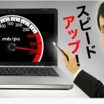 FXトレードギア(FX-KATSU)検証・評価レビュー※レア特典付き!
