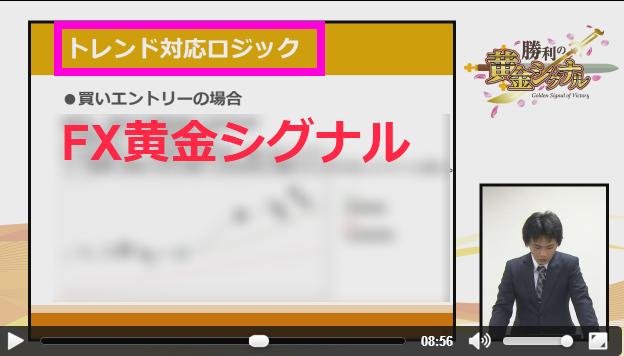 講義動画2