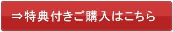 http://yumebakuro.xsrv.jp/fxjin/url/280050.html